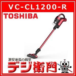 東芝 コードレスサイクロン式クリーナー 掃除機 トルネオ ヴイ コードレス VC-CL1200-R グランレッド|dejiemon
