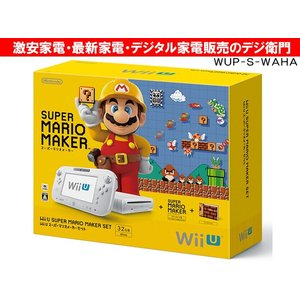 Wii U スーパーマリオメーカー セット  WUP-S-WAHA|dejiemon