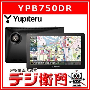ユピテル ドライブレコーダー一体型 ポータブルカーナビゲーション MOGGY YPB750DR