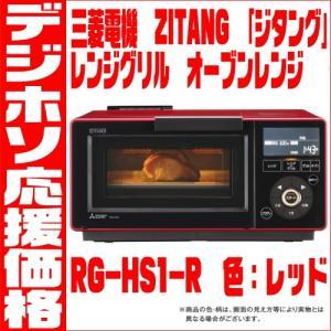 レンジグリルの自動リレー調理でおいしく簡単時短クッキング  ●レンジとグリルの自動リレー調理で時短調...
