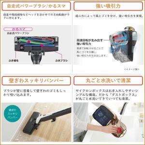 TC−EM1J−A 三菱 サイクロン式クリーナー(かるスマ 自走式パワーブラシ)ウォーターブルー Be-Kシリーズ dejihoso-shopping 03