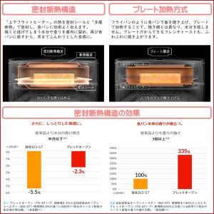TO−ST1−T 三菱 ブレッドオーブン オーブントースター 5段階の焼き加減&メニュー|dejihoso-shopping|02