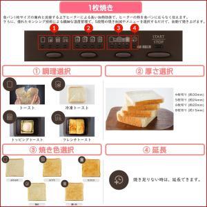 TO−ST1−T 三菱 ブレッドオーブン オーブントースター 5段階の焼き加減&メニュー|dejihoso-shopping|03