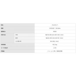 TO−ST1−T 三菱 ブレッドオーブン オーブントースター 5段階の焼き加減&メニュー|dejihoso-shopping|04
