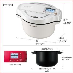 KN−HW16E−R シャープ 水なし・自動・調理鍋 HEALSIO-ヘルシオ- ホットクック 1.6L レッド系 dejihoso-shopping 03