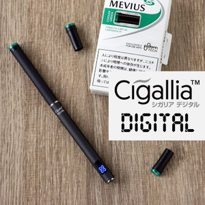 プルームテック 本体 スターターキット 電子タバコ 爆煙 新型 お知らせ機能 正規品 Cigalli...