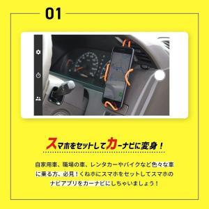 車載ホルダー スマホホルダー タブレット スタ...の詳細画像3
