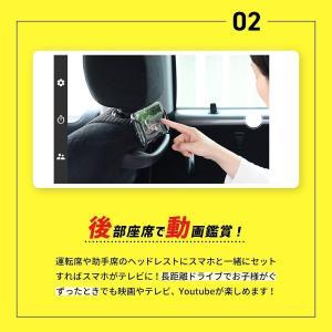 車載ホルダー スマホホルダー タブレット スタ...の詳細画像4