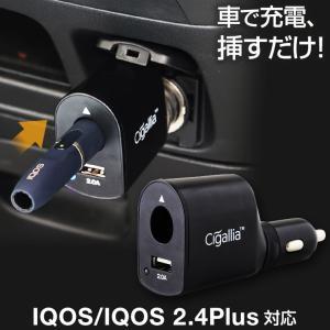 iQOS 充電器 車載 ホルダー シガーソケット USB カーチャージャー 車 スマホ 12V 24...