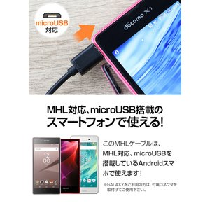 HDMIケーブル 2m 変換 MHL ディスプ...の詳細画像1