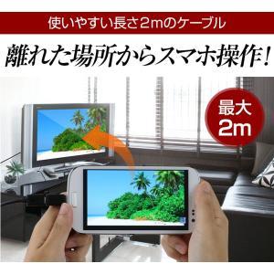 HDMIケーブル 2m 変換 MHL ディスプ...の詳細画像3