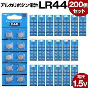 LR44 ボタン電池 コイン電池 200個セット お得 アルカリ 電池切れ 交換 車中泊グッズ アルカリボタン電池 200本 豆|dejiking