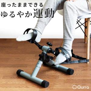 サイクリングマシン フィットネスバイク 室内トレーニング 健康グッズ コンパクト 小型 折りたたみ 自宅 室内 運動不足解消 在宅 筋トレ グッズの画像