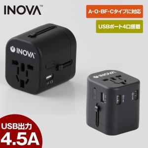 これまでの変換プラグは、USBポートが非力すぎた。今回、変換プラグがパワーアップして登場。  【特徴...
