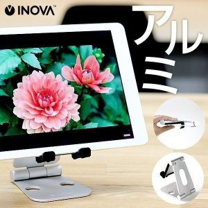 タブレット スタンド iPad 充電 おしゃれ スマホ 卓上 アルミ 薄型 軽量 折りたたみ ニンテ...