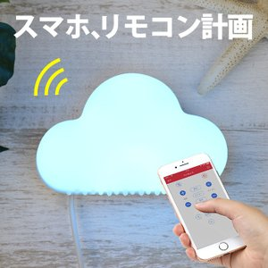 SwitchBot Hub Plus(スイッチボットハブプラス)のご紹介です。  ●部屋中のリモコン...