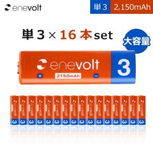 充電池 単3形 充電式 16本セット 大容量 エネボルト エネロング enevolt enelong 2100mAh カラフル 単3電池|dejiking