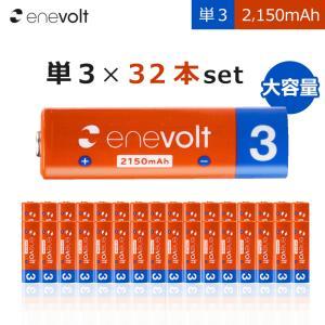 充電池 単3 充電式 32本セット 大容量 エネボルト エネロング enevolt enelong 2100mAh カラフル 単3電池|dejiking