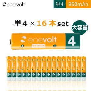\おまけ付/充電池 単4形 充電式 16本セット エネボルト エネロング 950mAh 乾電池 繰り...