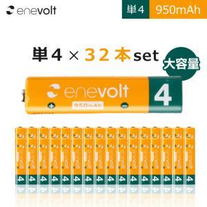 \おまけ付/充電池 単4形 充電式 32本セット エネボルト エネロング 950mAh 乾電池 繰り...