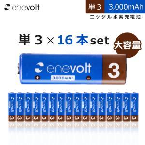 充電池 単3 エネボルト ニッケル水素充電池 エネループを超える 3000mAh 単3タイプ16本セット カラフル 単3電池|dejiking