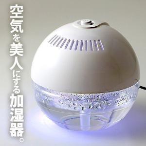 加湿器 空気洗浄機 卓上 アロマディフューザー お手入れ簡単...