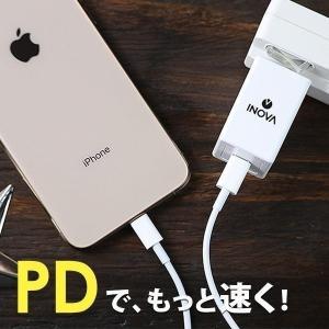 急速充電の上をいく、USB PD(パワーデリバリー)を搭載したACアダプタ、ケーブルのお得なセット!...
