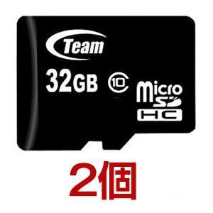 マイクロSDカード 32GB microSDカード class10 SD変換アダプタ付 TEAM チーム SDHC TG032G0MC28A 2個セット
