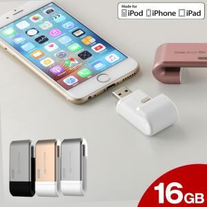 iPhone7 iPhone6s iPad 専用 USBメモリ 16GB データ移行 TWG02AG iPhoneコネクタ アイフォン バックアップ 写真 動画 pdf 転送