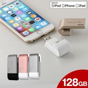 iPhone7 iPhone6s iPad 専用 USBメモリ 128GB データ移行 TWG02DG アイフォン バックアップ 写真 動画 pdf 転送