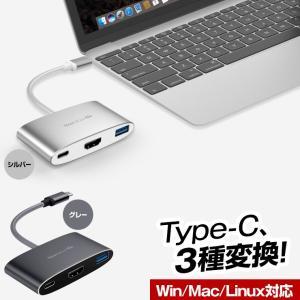 タイプC ハブ HUB USB MacBook Pro 3in1 変換アダプタ HDMI USB3....