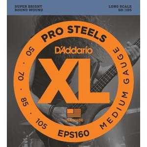 DAddario EPS160  XL ProSteels Round Wound  ダダリオ ベース弦|dejikura