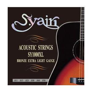 S.yairi SY1000XL  アコーステックギター弦|dejikura