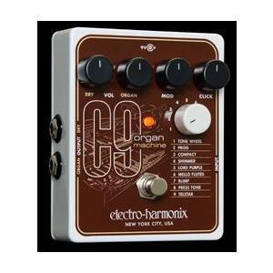 (お取り寄せ)electro-harmonix エレハモ  C9 Organ Machine オルガンマシン|dejikura