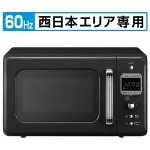 DAEWOO DM-E26AB【60Hz/西日本エリア専用】電子レンジ THE CLASSIC ブラック [DME26AB]|dejikura