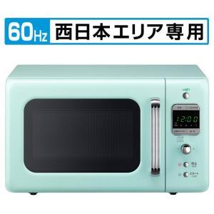DAEWOO DM-E26AM【60Hz/西日本エリア専用】電子レンジ THE CLASSIC アクアミント [DME26AM]|dejikura