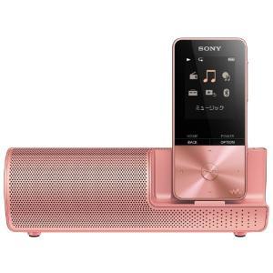 (納期目安3週間〜)SONY NW-S315K-PI ライトピンク 16GB ソニー ウォークマン イヤホン/スピーカー付属 Bluetooth対応 (NWS315KPI) dejikura