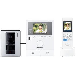 パナソニック ワイヤレスモニター付テレビドアホンPanasonic どこでもドアホン VL-SWD302KL|dejikura