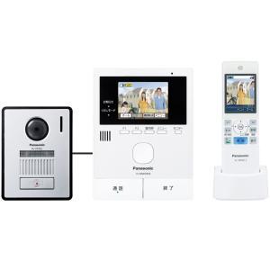 パナソニック ワイヤレスモニター付テレビドアホンPanasonic どこでもドアホン VL-SWD303KL|dejikura