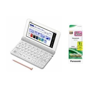 (在庫あり)カシオ XD-SR4800WE(ホワイト)電子辞書 高校生モデル(2019春モデル) EX-word XDSR4800WE