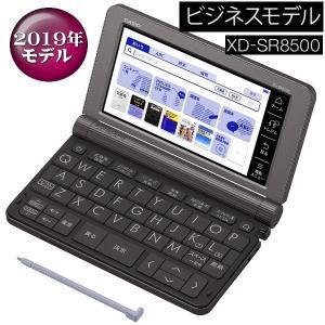 カシオ XD-SR8500GY 電子辞書 ビジネスモデル(180コンテンツ収録) EX-word[XDSR8500GY](メタリックグレー)|dejikura
