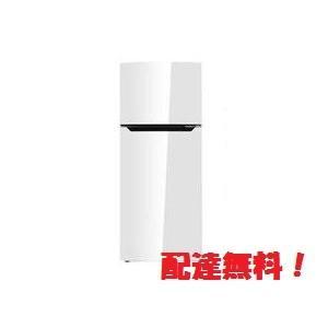 (物流在庫あり)ハイセンス  HR-B1201 120L 2ドアノンフロン冷蔵庫 HRB1201【右開き】 オリジナル ホワイト※配達は玄関先まで dejikura