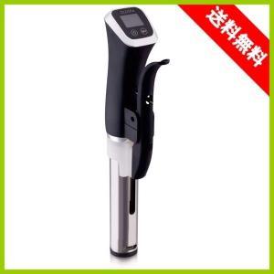 (在庫あり)STYLUX 低温調理器 GLUDIA ブラック GLU-INM01 グルーディア低温調理器 GLUINM01 *国内正規品 ※延長保証対象外となります。 |dejikura