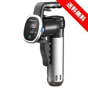 ハイスマートジャパン 低温調理器 Viande HS-V01A  (HSV01A) ※延長保証対象外となります。|dejikura