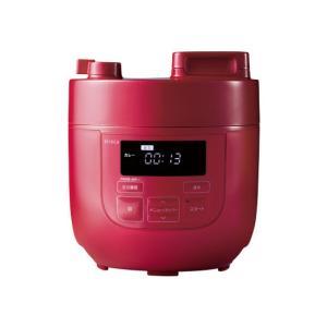 siroca 電気圧力鍋 SP-D121 R レッド (スロー調理機能なし)|dejikura