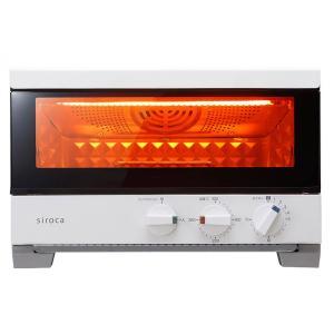 シロカ ST-2A251(W) オーブントースター すばやき ホワイト ST2A251W|dejikura
