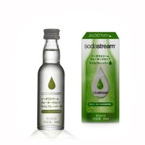 sodastream SSS0070  ソーダストリーム ウォータードロップ ライムフレーバー|dejikura
