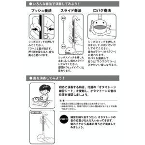 (納期未定)明和電機 オタマトーン ホワイト otamatone WH dejikura 03