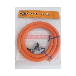 ダンロップ プロパンガス用ホース(1m) 06003 LP9.5X1MB|dejikura