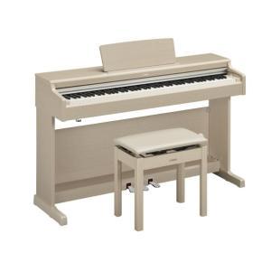 ヤマハ YDP-164WA 電子ピアノ ARIUS ホワイトアッシュ調仕上げ (YDP164WA)*エリア内配達標準設置無料|dejikura